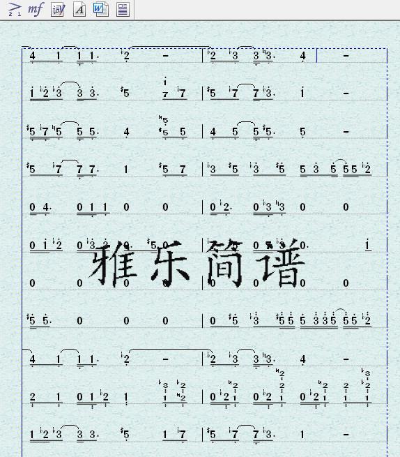 雅樂簡譜專題