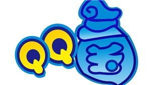 QQ三国游戏专区