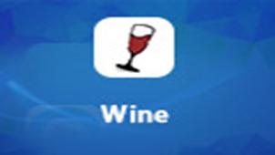 wine下载