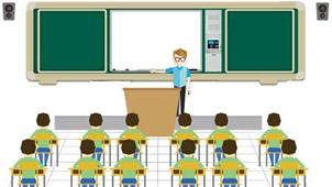 凌波多媒体教学软件专区