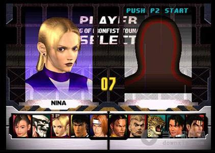 铁拳3电脑版