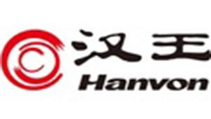 汉王ocr软件
