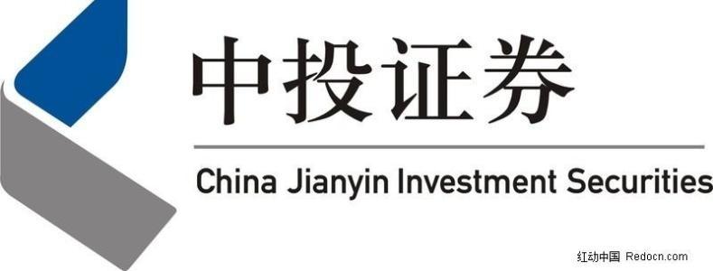 中投证券官方下载