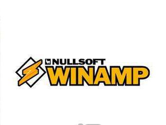 winamp播放器