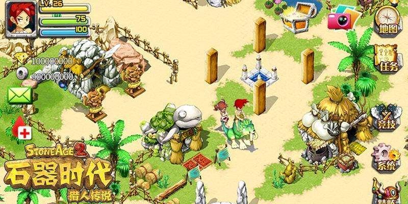 石器时代游戏大全