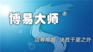 中信建投博易大师专区