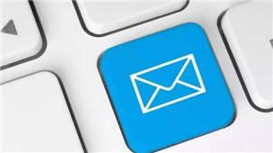 群发邮件软件专区