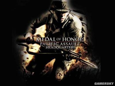 荣誉勋章血战太平洋攻略