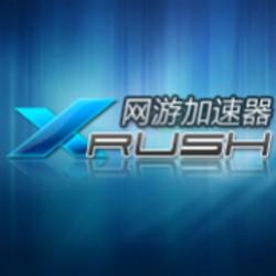 xrush网游加速器