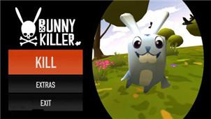 虐杀兔子专区