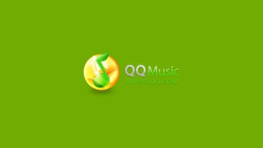 qq音乐2013