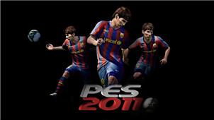 实况足球2011专区