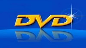 dvd播放器下载免费