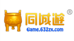 枣庄同城游戏大厅下载