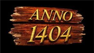 纪元1404专区