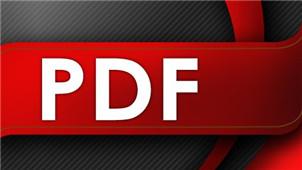 PDF转换器专区
