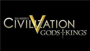 文明5众神与国王