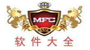 mfc软件大全