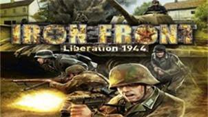 钢铁前线解放1944