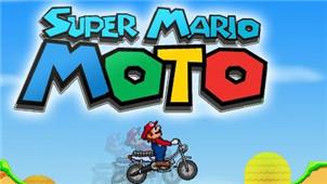 超级玛丽越野摩托