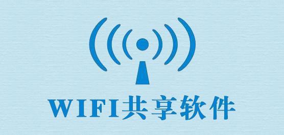 WIFI共享香港马会开奖结果直播大全