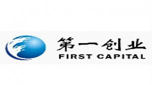 第一创业证券下载