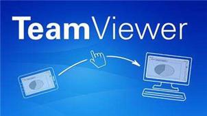 TeamViewer鸿运国际娱乐专区