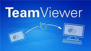 TeamViewer软件专区