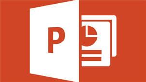 PowerPoint2007專區