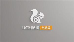UC香港马会资料器电脑版香港马会资料