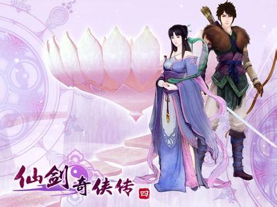 仙剑4破解版