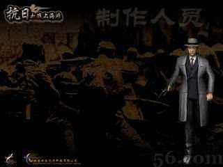 抗日血战上海滩中文版