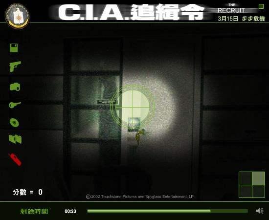CIA间谍资格大挑战