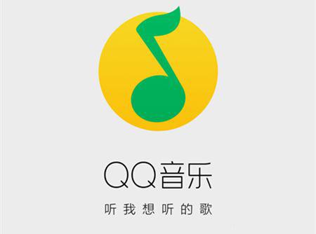 qqmusic下载