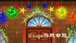 Escape游戏专题