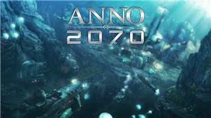 纪元2070专区