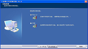 手写板驱动软件合集