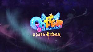 QQ炫舞游戏合集