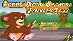 泰迪熊游戏合集