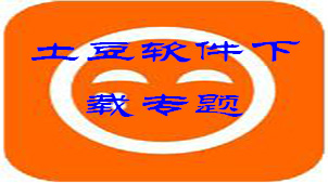 土豆国产在线精品亚洲综合网下载专题