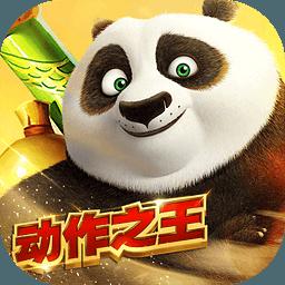 功夫熊猫2图标下载 1.0