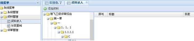 渐飞新闻出版管理系统