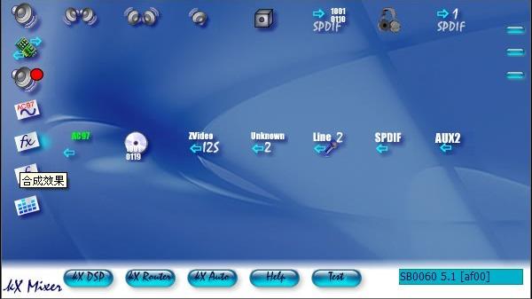 创新5.1声卡win7驱动