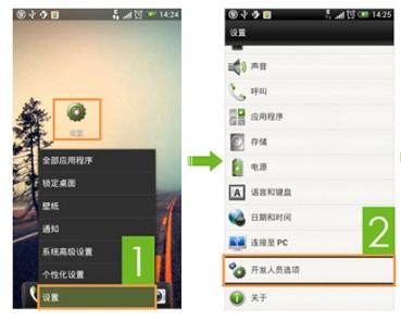 华为智能手机USB驱动 官方版