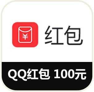 机器人5号之微信红包QQ红包