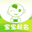 宝宝起名字大全测试打分软件 2014 3.2013