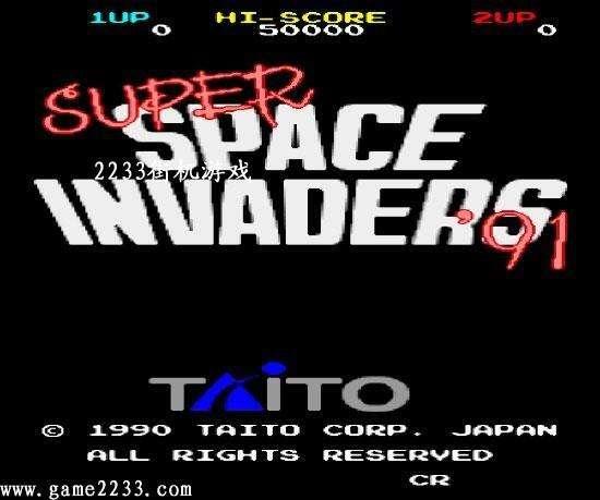 Space Invaders(宇宙侵略者)