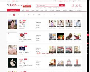 源程序仿京东商城B2C网站模板