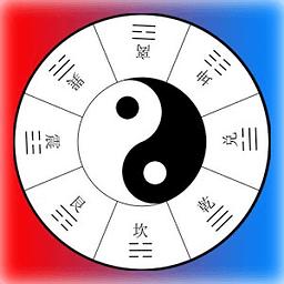 袁天罡称骨算命 2.0