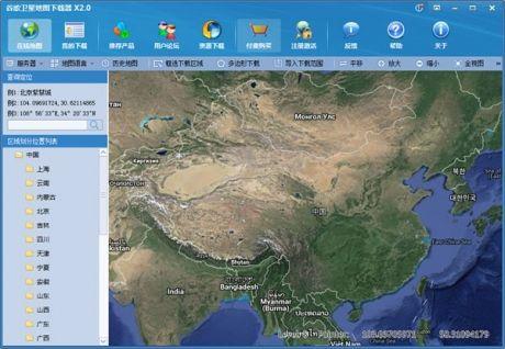 卫星地图浏览下载器2007专业版